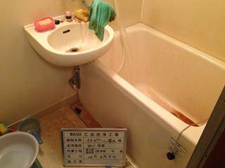 お風呂も結構汚れていますよ!