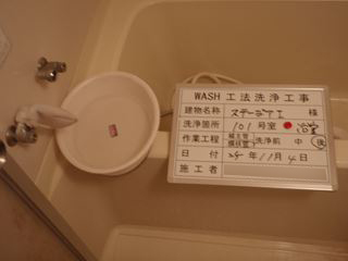 毎日気持よく入浴できますよね!