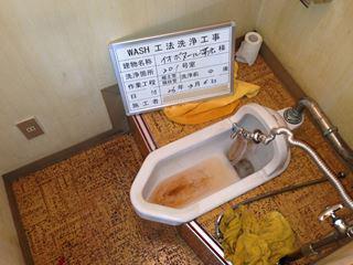 トイレの給水管ももちろん洗浄します。