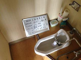 すべての給水管を洗浄します