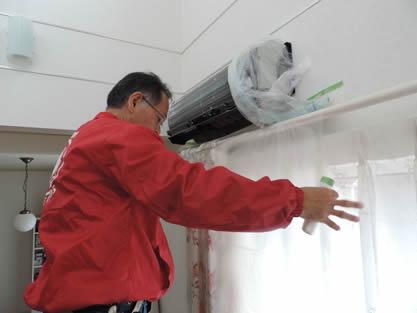 エアコン-作業手順追加 全体の養生