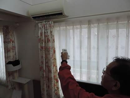 エアコン-作業手順追加 取り外して部品の洗浄・取付け