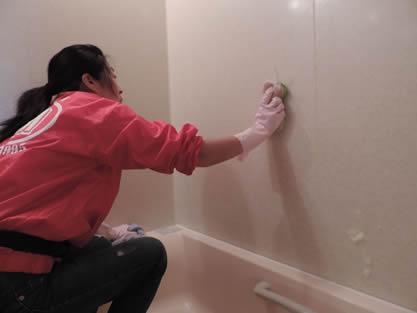 バスルーム-作業手順追加 浴室内をキレイに洗浄